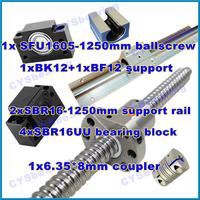 ball screw RM1605 1250mm linear rail SBR16 1250mm  (2 shaft support rails+ 4 SBR16UU blocks) + BK/BF12 + coupling
