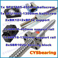 2 ball screw RM1605 450 1350mm linear rail SBR16 400 1300mm (4 shaft support rails+ 8 SBR16UU blocks) + 2 BK/BF12
