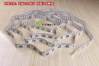 HOT SALE! 3 meters long soft measure tape,measurement meter for Measuring waist height,building, tailor,100pcs/lot