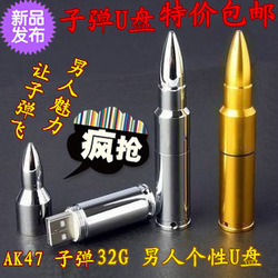 Free shipping + NEW silver Metal Bullet Shape Genuine 32GB USB Memory Stick Flash Pen Drive . Special Bullet USB drive(China (Mainland))
