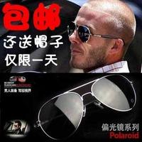 High quality male polarized sun glasses large sunglasses male sunglasses male polarized sunglasses
