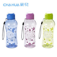 sports cup readily cup travel cup portable glass cup sealed leak-proof 550ml 3820,free shipping