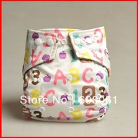 Free shiping  famous brand -babyland- Baby Cloth Diaper factory price wholesell
