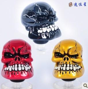 Car modification manual transmission the generic gear head stall head gear stick head Daya ghost skull