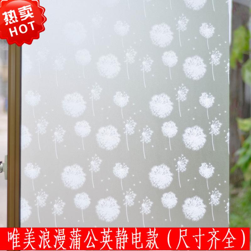 Стикеры для стен Smart glass film ,   dancingly 140427011 210 297mm white smart switchable glass film a4 sample