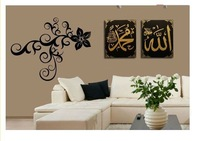 Free shipping 2pcs/set Modern Islamic oil painting Allah -Muhammad - Arabic Art - Calligraphy on Canvas Golden,Black