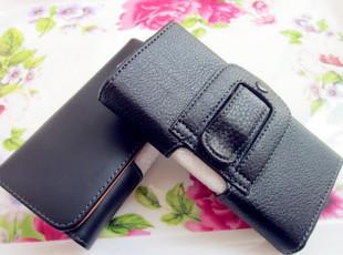 Lenovo mobile phone strap waist pack lenovo p770 798 u9 waist pack 4.5 waist pack holsteins