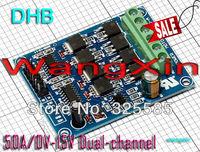 2pcs/lot Brand  50A Dual-channel H bridge Motor Drive Module for Smart Car Strong Braking