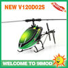 Walkera NEW V120D02S 6CH 3D 6-Axis gyro brushless motor flybarless  RC helicopter BNF  Free shipping Green