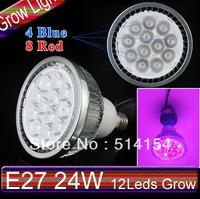 E27 LED plant grow lights 24W 8 Red and 4 Blue LED Hydroponics AC85~265V grow bulb