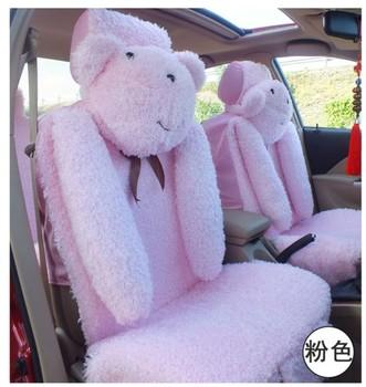 5pcs  Dai Li Xiong car plush seat cover  Auto Car Neckrest Front Back Saddle Seat Cover 5colors EMS