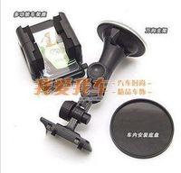 For samsung i9000 i917 s5690 s5698 i9003 i9008l car navigation mount frame