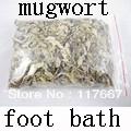 Free Shipping Mugwort 50g for Foot Bath