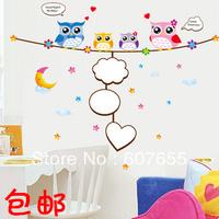 5pcs/lot free shipping 60 * 90 cm creative household lovely owl photo wallpaper/children decorative wall stick wall sticker