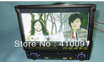 factory directly supply 7.5inch CAR DVD player global AM/FM video ultra thin