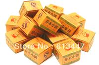 20 Boxes Puerh Tea,arbor tree tea,Ripe Pu'er Tea,LPB15, Free Shipping