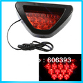 12 LED Rear Tail Brake Stop Light Taillight Red Strobe Safety Fog DRL Flash Lamp Free Shipping