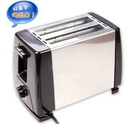 Free shipping Household stainless steel baking bread machine toaster bread machine toast furnace by HK post