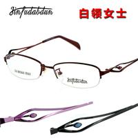 Free Shipping-Top Quality-Brand New Style Fashion Elegant glasses broadened box eyeglasses frame reading glasses business casual