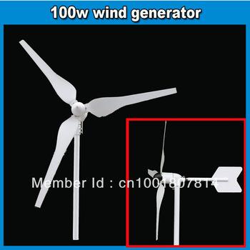 50w 100w small wind power turbine low rpm permanent magnet alternator green energy system 12V/24V
