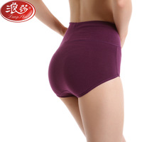 cotton wide high waist butt-lifting panties underwear