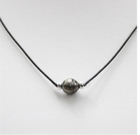AA+ SOUTH SEA black Pearl Pendant/Necklace