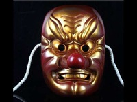 Japanese Tengu Noh Buddhism Devil Evil Carnival Mask Halloween Party GIFT GOLD