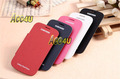 New Arrival flip leather + back Housing Case For Samsung S7562 Galaxy S Duos, 20Pcs/lot free shipping