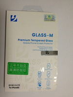 50PCS X Premium Tempered Glass Screen Protector for iPhone 5 with Retail Box,Free DHL/EMS