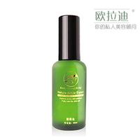Olive Oil 50ml, moisturizing anti-wrinkle repair skin balance oil secretion