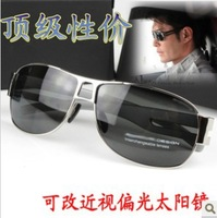 Chauffeur-driven car fishing glasses polarized sunglasses sports sunglasses 8459