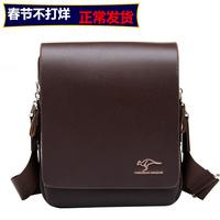 Free Shipping 2014 New Multi-Size man BAG casual shoulder bags genuine leather men's BAG male business man messenger BAG