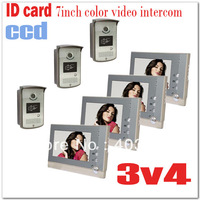 "ID Card 7"" color video door phones/ intercom systems/door bells  ( 3 pcs CCD & Waterproof camera+4 pcs LCD) Drop shipping"