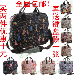 2013 new cartoon lovely style variety of color design nylon lady laptop bag shoulder bag notebook PC computer(China (Mainland))