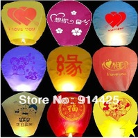 Free Shipping Chineses Fly Sky Lantern With Letters and Design Pattern Wishing Lamp (10pcs/Lot/Multicolor Color) CN66