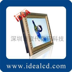 Idea 19inch WIFI/Network digital signage lcd media player (China famous brand)(China (Mainland))