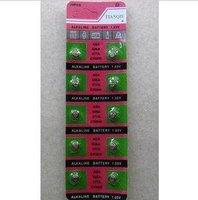 AG2 LR726 396 SR726 177 electronic battery battery Celestial AG2 button electronic batteries electronic