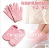 Pink Gel Socks&Gel Gloves Moisturize Soften Repair Cracked Skin Moisturizing Treatment Gel Spa Socks/Gloves Free Shipping