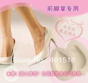 Thickening Super-soft High-heeled 5 pair Foot Cushion Forefoot Relief Shoes Insole Pad Foot Care For High Heel
