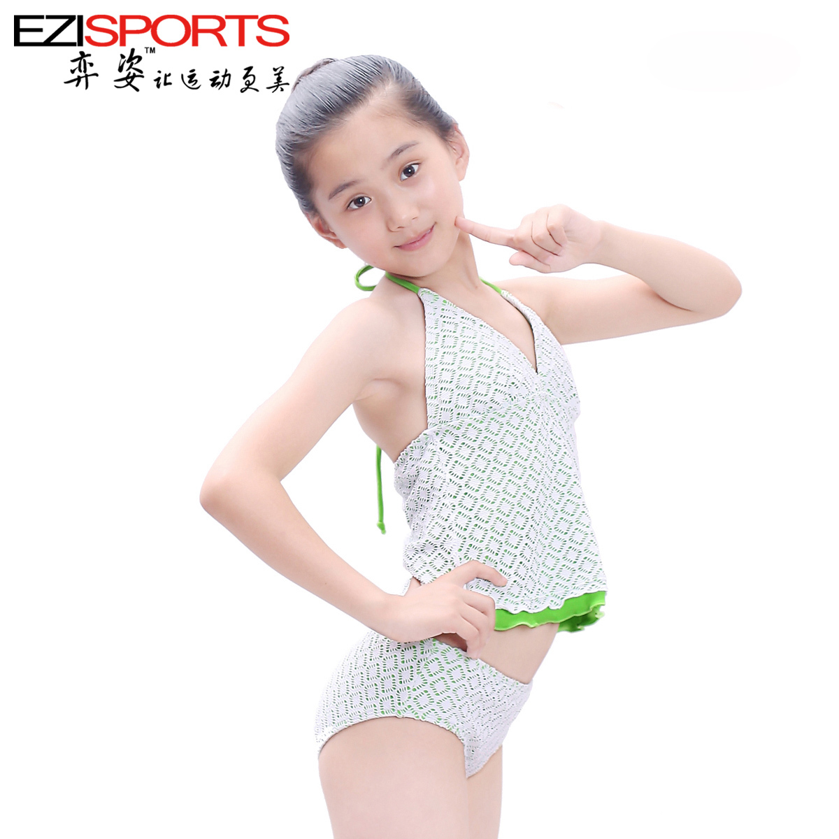 Cute Swimsuits for Juniors Girls