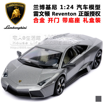 lamborghini alloy car model with base plate gift box packaging 1pcs/lot free shipping nice gift