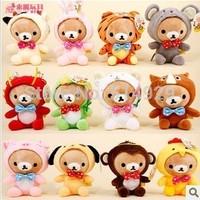 12 kinds rilakkuma plush toys dolls stuffed soft bear for children animal tiger dragon freeshipping