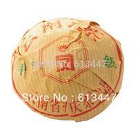 buy 5 ship 6,More than 20yeas Super Yunnan puer tea,Has the collection value,100g Raw Tuocha Tea +Secret Gift+Free shipping