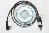 USB programming cable for BAOFENG UV-5R/UV-3R II/UV-3R Plus/UV-3R+