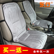 electric car seat price