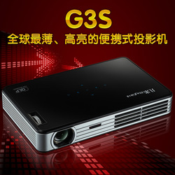 Meters meters g3 s lithium battery 1080p micro projector high definition home led projector(China (Mainland))
