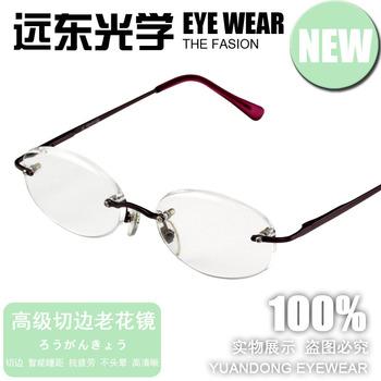 Reading glasses gift send mom