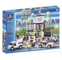 Enlighten Children Police Administrative Headquarters Building Blocks / Educational Plastic Building Blocks Toys yz1069
