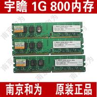 1g ddr2 800 desktop second generation ram