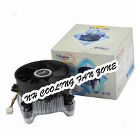 518 New Mute Computer PC Intel LAG 775 CPU Cooler Cooling Heatsink Fan